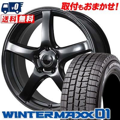235/50R18 DUNLOP ダンロップ WINTER MAXX 01 WM01 ウインターマックス 01 PIAA Eleganza S-01 PIAA エレガンツァ S-01 スタッドレスタイヤホイール4本セット