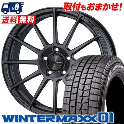 235/50R18 DUNLOP ダンロップ WINTER MAXX 01 WM01 ウインターマックス 01 ENKEI PF03 エンケイ PF03 スタッドレスタイヤホイール4本セット