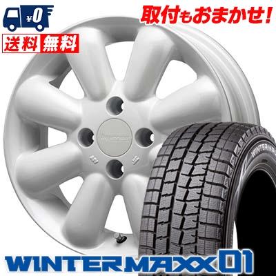 155/65R14 DUNLOP ダンロップ WINTER MAXX 01 WM01 ウインターマックス 01 HYPERION PINO+(PLUS) ハイペリオン ピノ+(プラス) スタッドレスタイヤホイール4本セット