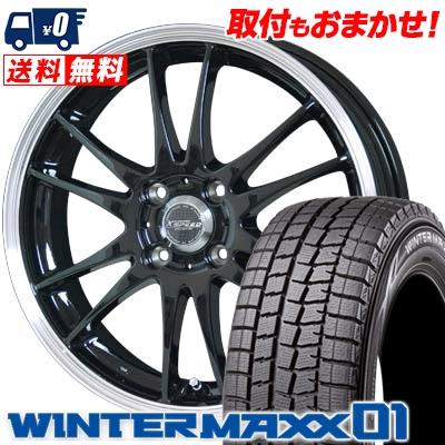 165/70R14 DUNLOP ダンロップ WINTER MAXX 01 WM01 ウインターマックス 01 CROSS SPEED PREMIUM 6 Light クロススピード プレミアム 6 ライト スタッドレスタイヤホイール4本セット