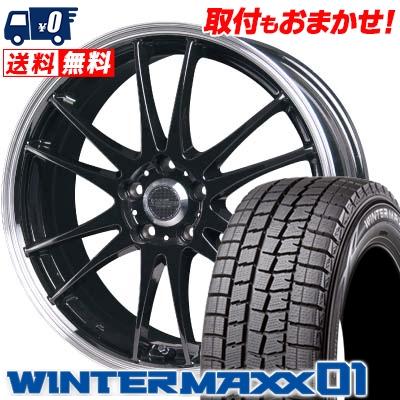 205/65R15 DUNLOP ダンロップ WINTER MAXX 01 WM01 ウインターマックス 01 CROSS SPEED PREMIUM 6 Light クロススピード プレミアム 6 ライト スタッドレスタイヤホイール4本セット