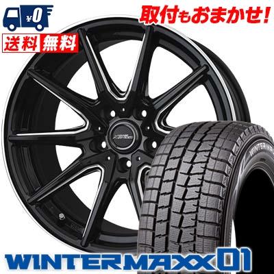 235/50R18 DUNLOP ダンロップ WINTER MAXX 01 WM01 ウインターマックス 01 CROSS SPEED PREMIUM RS10 クロススピード プレミアム RS10 スタッドレスタイヤホイール4本セット