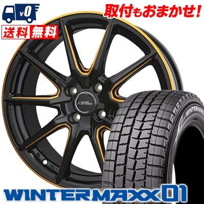 165/55R14 72Q DUNLOP ダンロップ WINTER MAXX 01 WM01 ウインターマックス 01 CROSS SPEED PREMIUM RS10 クロススピード プレミアム RS10 スタッドレスタイヤホイール4本セット