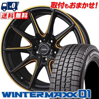 225/50R17 94Q DUNLOP ダンロップ WINTER MAXX 01 WM01 ウインターマックス 01 CROSS SPEED PREMIUM RS10 クロススピード プレミアム RS10 スタッドレスタイヤホイール4本セット【取付対象】