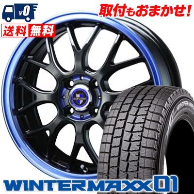 ウインターマックス 01 WM01 175/60R16 82Q エクスプラウド RBM ブラック/ブルークリア(BK/BL) スタッドレスタイヤホイール 4本 セット