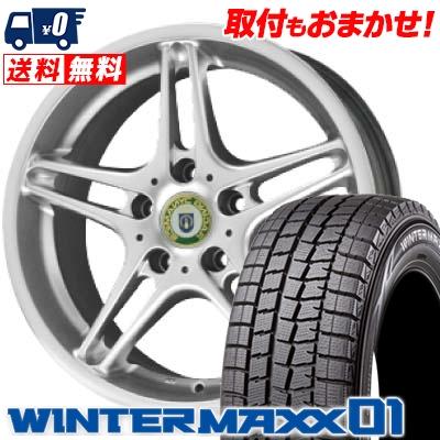 225/50R17 94Q DUNLOP ダンロップ WINTER MAXX 01 ウインターマックス 01 WM01 RACING DYNAMICS RD3 レーシングダイナミクスRD3 スタッドレスタイヤホイール4本セット