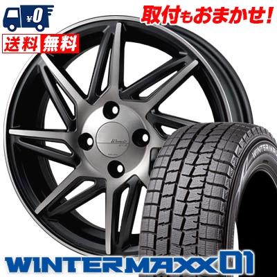 165/55R15 DUNLOP ダンロップ WINTER MAXX 01 WM01 ウインターマックス 01 MONZA Warwic REVOX モンツァ ワーウィック レヴォックス スタッドレスタイヤホイール4本セット【取付対象】