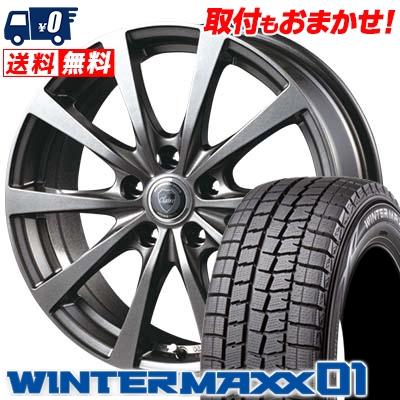 215/60R17 96Q DUNLOP ダンロップ WINTER MAXX 01 WM01 ウインターマックス 01 CLAIRE RG10 クレール RG10 スタッドレスタイヤホイール4本セット
