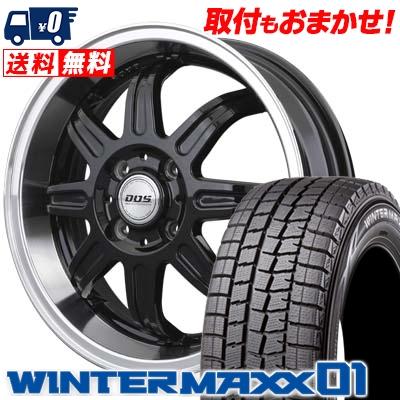 165/55R15 DUNLOP ダンロップ WINTER MAXX 01 WM01 ウインターマックス 01 BADX D.O.S. DEEP RIVAGE バドックス D.O.S ディープリヴァージュ スタッドレスタイヤホイール4本セット