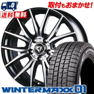 205/60R16 DUNLOP ダンロップ WINTER MAXX 01 WM01 ウインターマックス 01 Razee M-7 レイジー M7 スタッドレスタイヤホイール4本セット