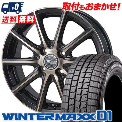 165/70R14 DUNLOP ダンロップ WINTER MAXX 01 WM01 ウインターマックス 01 MONZA R VERSION Sprint モンツァ Rヴァージョン スプリント スタッドレスタイヤホイール4本セット