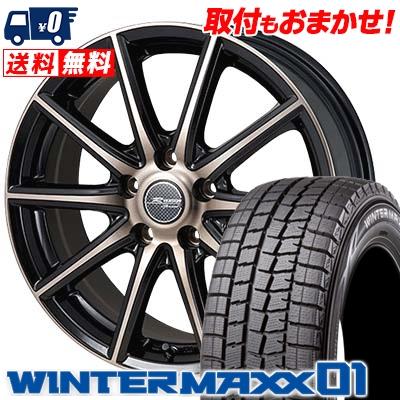205/65R15 DUNLOP ダンロップ WINTER MAXX 01 WM01 ウインターマックス 01 MONZA R VERSION Sprint モンツァ Rヴァージョン スプリント スタッドレスタイヤホイール4本セット