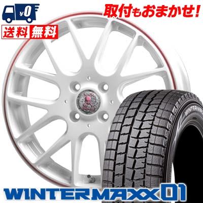 165/55R15 DUNLOP ダンロップ WINTER MAXX 01 WM01 ウインターマックス 01 Roen RT-M ロエン RT-M スタッドレスタイヤホイール4本セット