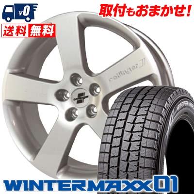 175/65R15 84Q DUNLOP ダンロップ WINTER MAXX 01 ウインターマックス 01 WM01 oettinger RX エッティンガーRX スタッドレスタイヤホイール4本セット