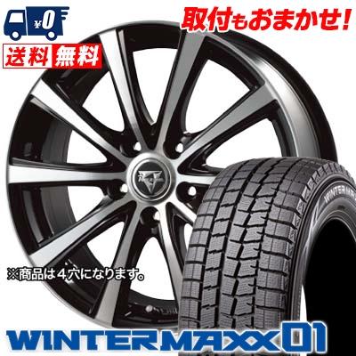 185/65R14 DUNLOP ダンロップ WINTER MAXX 01 WM01 ウインターマックス 01 Razee XV レイジー XV スタッドレスタイヤホイール4本セット