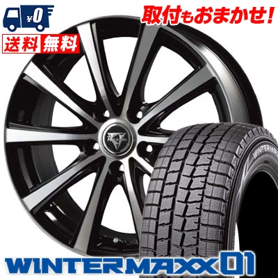 195/60R16 DUNLOP ダンロップ WINTER MAXX 01 WM01 ウインターマックス 01 Razee XV レイジー XV スタッドレスタイヤホイール4本セット