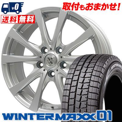 215/60R16 95Q DUNLOP ダンロップ WINTER MAXX 01 WM01 ウインターマックス 01 TRG-SILBAHN TRG シルバーン スタッドレスタイヤホイール4本セット