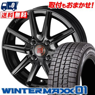 165/60R15 77Q DUNLOP ダンロップ WINTER MAXX 01 WM01 ウインターマックス 01 SEIN SS BLACK EDITION ザイン エスエス ブラックエディション スタッドレスタイヤホイール4本セット