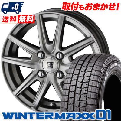 155/65R14 75Q DUNLOP ダンロップ WINTER MAXX 01 WM01 ウインターマックス 01 SEIN SS ザイン エスエス スタッドレスタイヤホイール4本セット