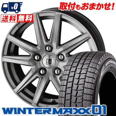 205/60R16 92Q DUNLOP ダンロップ WINTER MAXX 01 WM01 ウインターマックス 01 SEIN SS ザイン エスエス スタッドレスタイヤホイール4本セット