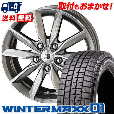 215/45R17 87Q DUNLOP ダンロップ WINTER MAXX 01 WM01 ウインターマックス 01 SEIN SV ザイン エスブイ スタッドレスタイヤホイール4本セット