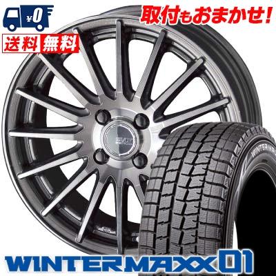175/65R15 DUNLOP ダンロップ WINTER MAXX 01 WM01 ウインターマックス 01 STEINER FORCED SERIES SF-X シュタイナー フォースドシリーズ SF-X スタッドレスタイヤホイール4本セット