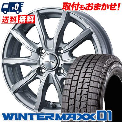 175/70R14 84Q DUNLOP ダンロップ WINTER MAXX 01 WM01 ウインターマックス 01 JOKER SHAKE ジョーカー シェイク スタッドレスタイヤホイール4本セット