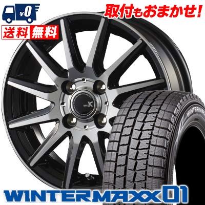 165/55R15 DUNLOP ダンロップ WINTER MAXX 01 WM01 ウインターマックス 01 spec K スペックK スタッドレスタイヤホイール4本セット