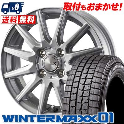 155/65R14 DUNLOP ダンロップ WINTER MAXX 01 WM01 ウインターマックス 01 spec K スペックK スタッドレスタイヤホイール4本セット