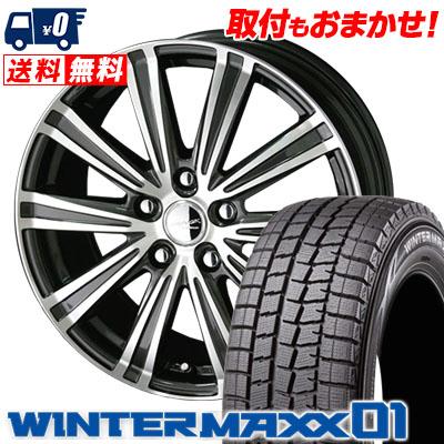 ウインターマックス 01 WM01 195/60R16 89Q スマック スパロー ナイトガンメタリック/ポリッシュ スタッドレスタイヤホイール 4本 セット