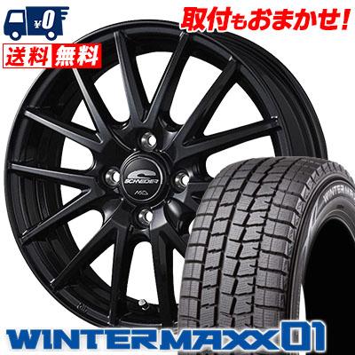 175/65R15 84Q DUNLOP ダンロップ WINTER MAXX 01 WM01 ウインターマックス 01 SCHNEIDER SQ27 シュナイダー SQ27 スタッドレスタイヤホイール4本セット