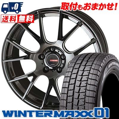 225/50R17 DUNLOP ダンロップ WINTER MAXX 01 WM01 ウインターマックス 01 CIRCLAR RM-7 サーキュラー RM-7 スタッドレスタイヤホイール4本セット