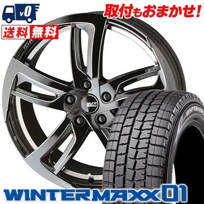 235/50R18 DUNLOP ダンロップ WINTER MAXX 01 WM01 ウインターマックス 01 STEINER SF-C シュタイナー SF-C スタッドレスタイヤホイール4本セット
