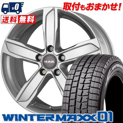 205/55R16 91Q DUNLOP ダンロップ WINTER MAXX 01 ウインターマックス 01 WM01 MAK STADT MAK シュタッド スタッドレスタイヤホイール4本セット
