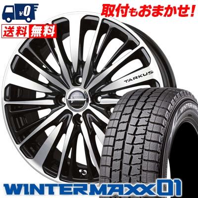 195/55R16 DUNLOP ダンロップ WINTER MAXX 01 WM01 ウインターマックス 01 BADX LOXARNY TARKUS バドックス ロクサーニ タルカス スタッドレスタイヤホイール4本セット