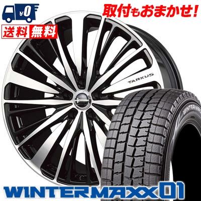225/50R17 DUNLOP ダンロップ WINTER MAXX 01 WM01 ウインターマックス 01 BADX LOXARNY TARKUS バドックス ロクサーニ タルカス スタッドレスタイヤホイール4本セット