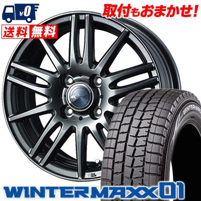 155/65R13 73Q DUNLOP ダンロップ WINTER MAXX 01 WM01 ウインターマックス 01 Zamik Tito ザミック ティート スタッドレスタイヤホイール4本セット