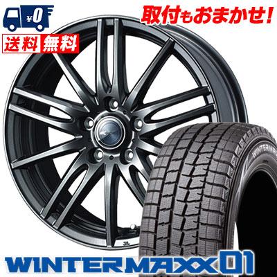 195/60R16 89Q DUNLOP ダンロップ WINTER MAXX 01 WM01 ウインターマックス 01 Zamik Tito ザミック ティート スタッドレスタイヤホイール4本セット
