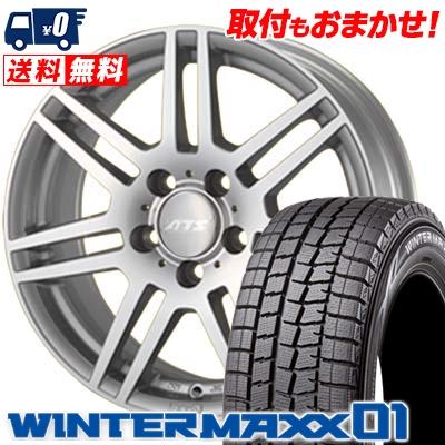 225/50R17 94Q DUNLOP ダンロップ WINTER MAXX 01 ウインターマックス 01 WM01 ATS TWIN ATS ツイン スタッドレスタイヤホイール4本セット
