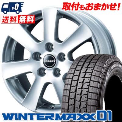 205/65R15 94Q DUNLOP ダンロップ WINTER MAXX 01 ウインターマックス 01 WM01 BORBET typeCA ボルベット タイプCA スタッドレスタイヤホイール4本セット
