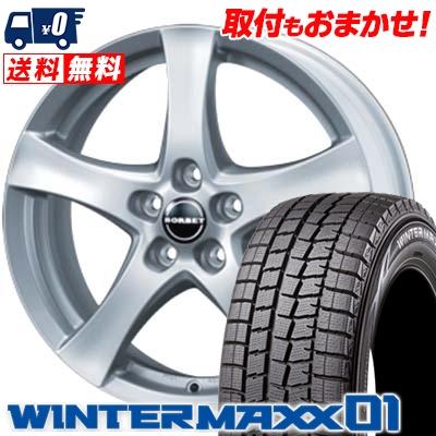 215/60R16 95Q DUNLOP ダンロップ WINTER MAXX 01 ウインターマックス 01 WM01 BORBET typeF ボルベット タイプF スタッドレスタイヤホイール4本セット