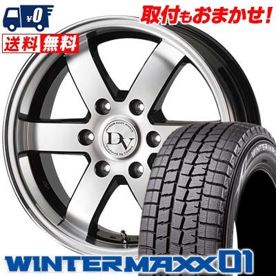 215/60R17 DUNLOP ダンロップ WINTER MAXX 01 WM01 ウインターマックス 01 DIAVOLETTO VALERIO ディアヴォレット ヴァレリ スタッドレスタイヤホイール4本セット