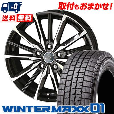 195/60R16 89Q DUNLOP ダンロップ WINTER MAXX 01 WM01 ウインターマックス 01 SMACK PRIME SERIES VALKYRIE スマック プライムシリーズ ヴァルキリー スタッドレスタイヤホイール4本セット