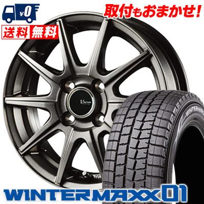 165/60R15 77Q DUNLOP ダンロップ WINTER MAXX 01 WM01 ウインターマックス 01 V-EMOTION GS10 Vエモーション GS10 スタッドレスタイヤホイール4本セット