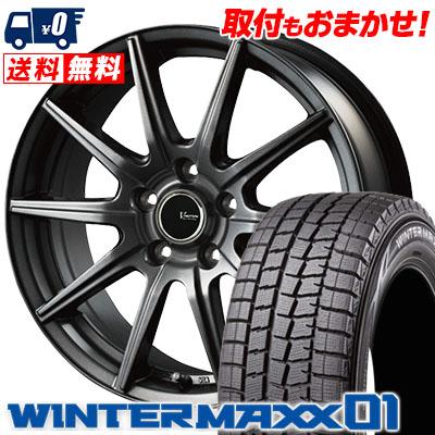 215/60R17 96Q DUNLOP ダンロップ WINTER MAXX 01 WM01 ウインターマックス 01 V-EMOTION GS10 Vエモーション GS10 スタッドレスタイヤホイール4本セット