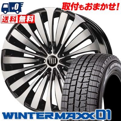 235/50R18 DUNLOP ダンロップ WINTER MAXX 01 WM01 ウインターマックス 01 GARSON D.A.D VELUGA ギャルソン DAD ヴェルーガ(ベルーガ) スタッドレスタイヤホイール4本セット