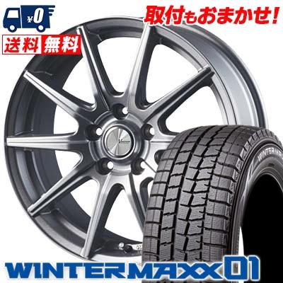 195/70R15 92Q DUNLOP ダンロップ WINTER MAXX 01 WM01 ウインターマックス 01 V-EMOTION SR10 Vエモーション SR10 スタッドレスタイヤホイール4本セット