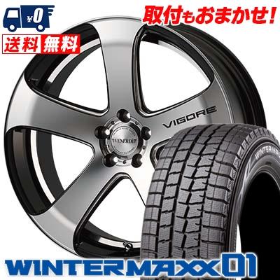 225/55R18 DUNLOP ダンロップ WINTER MAXX 01 WM01 ウインターマックス 01 VENERDi VIGORE ヴェネルディ ヴィゴーレ スタッドレスタイヤホイール4本セット