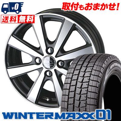 155/65R13 DUNLOP ダンロップ WINTER MAXX 01 WM01 ウインターマックス 01 SMACK VIR スマック VI-R スタッドレスタイヤホイール4本セット
