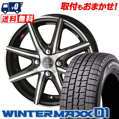 185/65R15 88Q DUNLOP ダンロップ WINTER MAXX 01 WM01 ウインターマックス 01 SMACK PRIME SERIES VANISH スマック プライムシリーズ ヴァニッシュ スタッドレスタイヤホイール4本セット